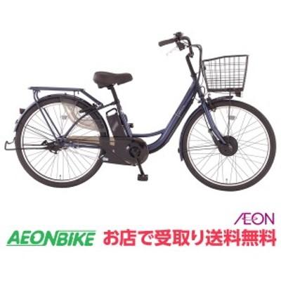 2200円オフクーポン配布中!ポイント5%!電動 アシスト 自転車 メルレット e イオン限定 電動アシスト自転車 8.0Ah ブルー 変速なし 26型