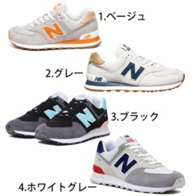 【4色展開】New Balance スニーカー ML574LGI / ML574MDG / ML574UJC / ML574UJD(nb0602)