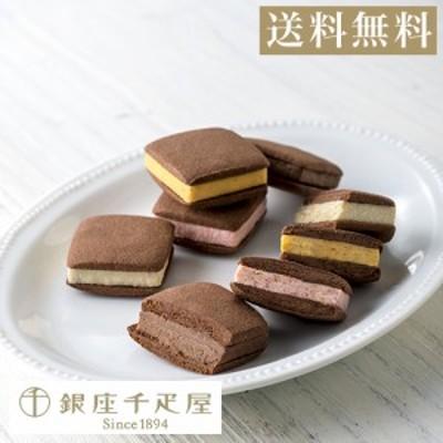 ギフト 焼き菓子 パティスリー銀座千疋屋 フルーツ ギフト Gift 贈り物 送料無料 銀座焼きショコラサブレ