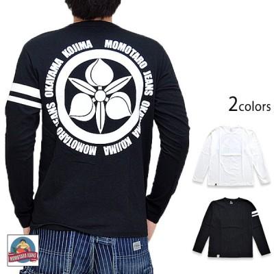 大家紋長袖Tシャツ 桃太郎ジーンズ 07-110 MOMOTARO JEANS ロングTシャツ ロンT 日本製 国産