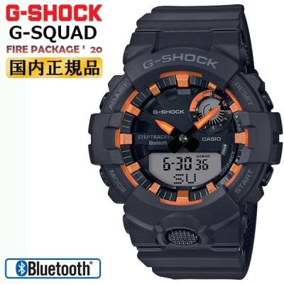 カシオ Gショック ジー・スクワッド 限定 ファイアー・パッケージ 2020年モデル GBA-800SF-1AJR G-SHOCK G-SQUAD スマートフォンリンク 腕時計 お取り寄せ