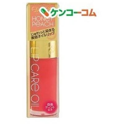 エクセル リップケアオイル LO 03 ハニーピーチ ( 1コ入 )/ エクセル(excel)
