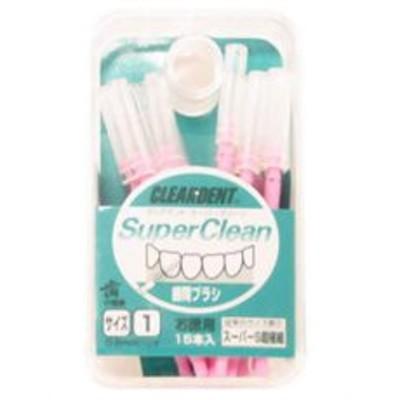 クリアデント歯間ブラシ(お徳用) サイズ1超極細 ピンク 15本入 広栄社 【k】【ご注文後発送までに1週間前後頂戴する場合がございます】