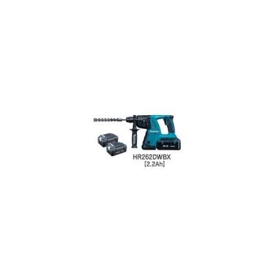 マキタ 充電式ハンマドリル 26mm HR262DWBX 36V/2.2Ah(バッテリBL3622A×2本、充電器DC36WA・ケース付、ビット別売)