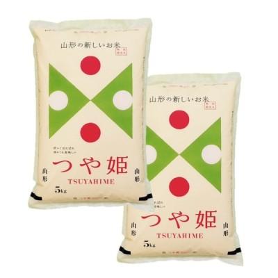 令和2年産 特別栽培米 山形県産つや姫 白米 10kg (5kg×2) 送料無料