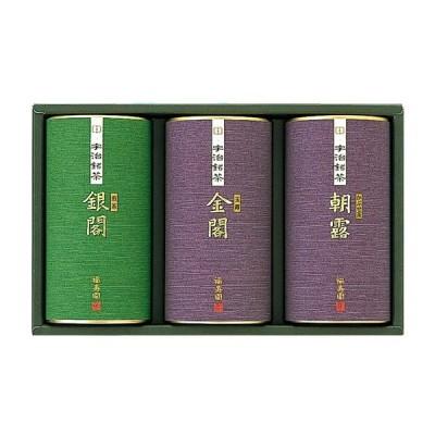 〈福寿園〉銘茶詰合せ-MG-100A[N]kangl