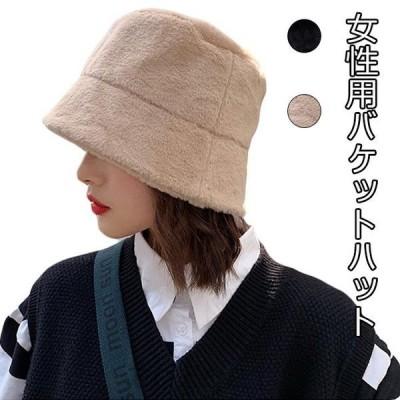 バケットハットモコモコサファリハットレディース帽子厚手ハット冬帽子可愛い女性ファッション小物冬暖かいお洒落レトロ