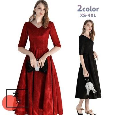 ロングワンピース お呼ばれドレス ゲストドレス ブラックドレス 卒業式 レディースワンピース カシュクールワンピース