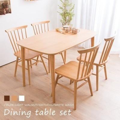 ダイニングテーブル5点セット 幅120cm ダイニングチェア4脚 ダイニングセット テーブル ナチュラル ウォルナット  木製テーブル ダイニングテーブル おしゃれ(D)