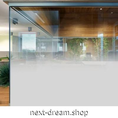 ウィンドウフィルム プライバシー保護 スモーク 目隠しシート 152×2000cm 20メートル 抗UV オフィス リビング ガラス窓 m02769