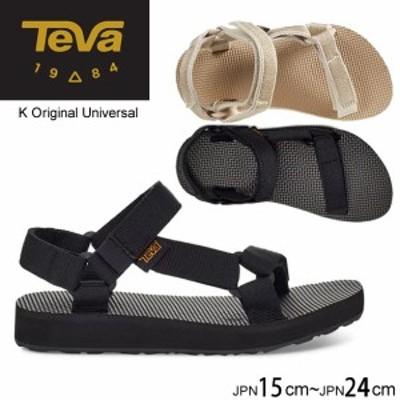 テバ キッズ オリジナルユニバーサル Teva サンダル Original Universal ブラック ベージュ 1116656C 15cmから24cm