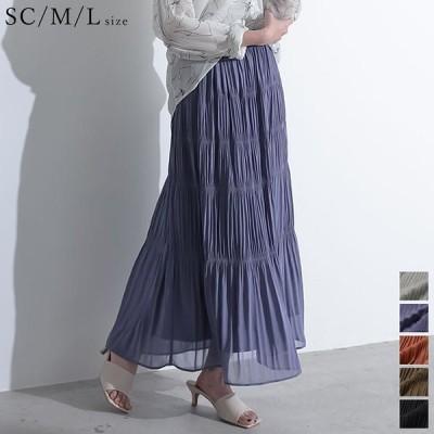 [お家で洗える]ギャザーティアードマキシスカート