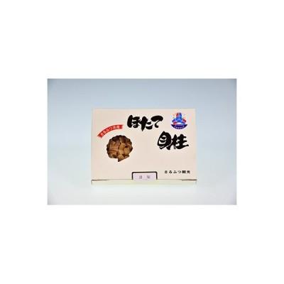 猿払村 ふるさと納税 【北海道猿払村産】ホタテ干し貝柱 ワレ(150g×1)【13010】