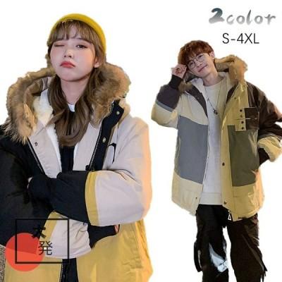 ジャケット メンズ 防寒 ペアー アウター ジャケット 中綿 アウター カジュアル メンズファッション 暖かい アウター