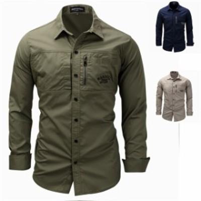 ミリタリーシャツ メンズ 長袖シャツ カジュアル ボタン付き オックスフォードライダース ワイシャツ 作業着?