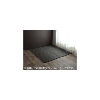 IKEHIKO イケヒコ メーカー直送代引不可  洗える PPカーペット アウトドア ペット ブラウン 江戸間8畳(約348×352cm) 2126408
