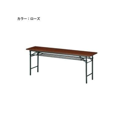 【法人限定】 折り畳み会議テーブル イベント オフィス 折畳 T-1845