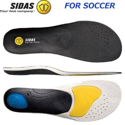 (代引不可)シダス(SIDAS) 衝撃吸収インソール 3D フットボール3D(FOOTBALL3D) 3152051