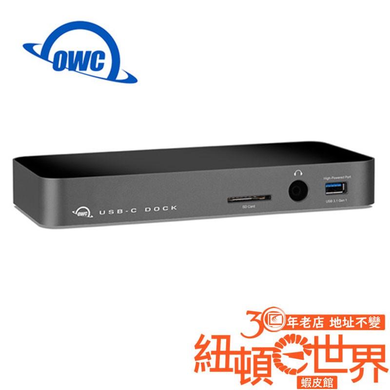 OWC USB-C Dock 太空灰 USB Type-C 多功能擴充座 + Mini DP 轉 HDMI 4K 轉接器