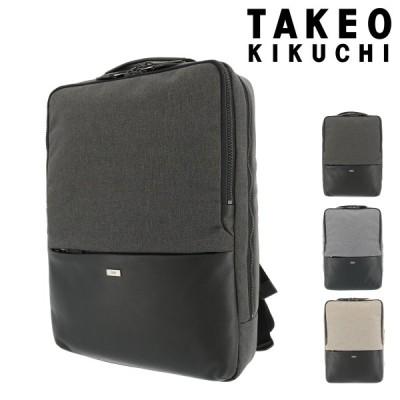 タケオキクチ リュック オーランド メンズ 753711 TAKEO KIKUCHI | リュックサック バックパック スクエア 軽量 ビジネスリュック 本革 レザー  [PO5]