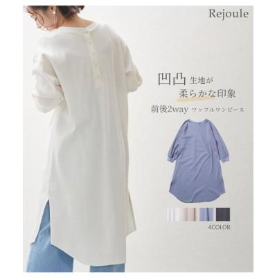 (Rejoule/リジュール)【2021新作商品 】ワッフル素材 2WAYヘンリーネックワンピース/レディース アイボリー