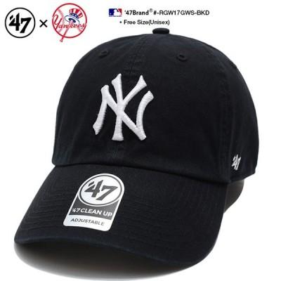 47 ローキャップ ボールキャップ 帽子 フォーティーセブンブランド 47BRAND ニューヨーク ヤンキース CAP MLB 公式 メジャーリーグ 大リーグ 刺繍 アメカジ 黒