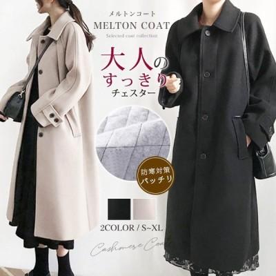 ステンカラーコートレディースロングシングルボタンラグラン袖ゆったり無地きれいめ秋冬メルトンアウター2020新作新品暖かい