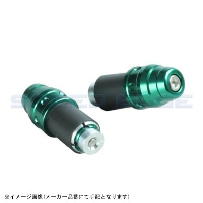 [031172-08] POSH(ポッシュ) ユニバーサル エンボスバーエンド(外径22mm) ダークグリーン