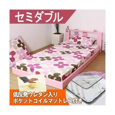 ベッドフレーム ベッド おしゃれ セミダブル オールレザー貼り棚付きフロアベッド ブラウン セミダブル 低反発ウレタン入りポケットコイルマットレス付き