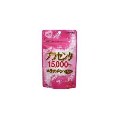 「マルマン」 プラセンタ15000&エラスチン 63粒 「健康食品」