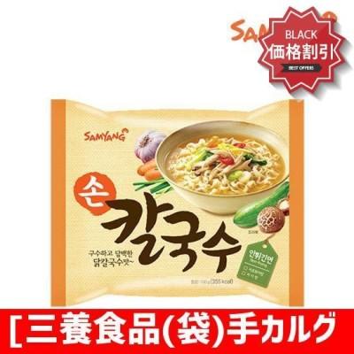 [三養食品(袋)手カルグッス100g x 20個 /ラーメン/うどん/ビビン麺/韓国ラーメン/
