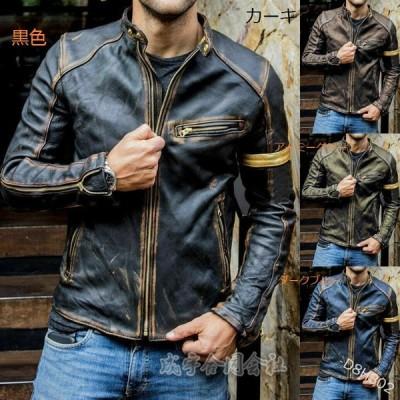 秋服 秋冬 アウター メンズ 20代30代40代 PU革 レザージャケット メンズ フェイクレザー ライダースジャケット 防寒 防風 紳士服 大きいサイズ 高品質