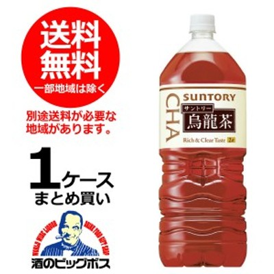 送料無料 サントリー 烏龍茶 2L×1ケース/6本(006)