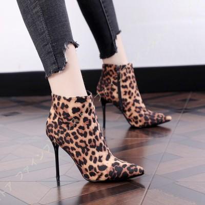 ショートブーツ レディース 黒 ブーティ ブーティー 小さいサイズ スエード靴 歩きやすい ハイカット ハイヒール ピンヒール 暖かい 痛くない パンプス