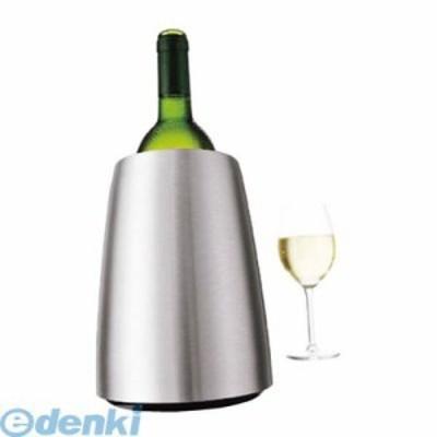 [1532170] バキュバン ワインクーラー ステンレス 0084256364932