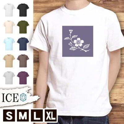 Tシャツ 和柄 家紋 メンズ レディース かわいい 綿100% 大きいサイズ 半袖 xl おもしろ 黒 白 青 ベージュ カーキ ネイビー 紫 カッコイイ 面白い ゆるい
