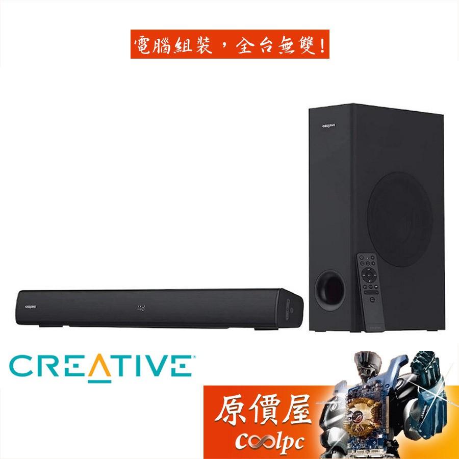 CREATIVE創新 Stage V2 Soundbar 無線/2.1聲道/藍芽/喇叭/原價屋