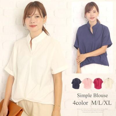 シンプルサマーブラウス 韓国 ファッション レディース 夏用 通気性抜群 シンプル ゆったり  vl-5208 S/S