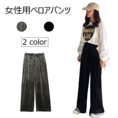 ベロアパンツ レディース ワイドパンツ ゆったり ロングパンツ レトロ ウエストゴム 女性 長ズボン 垂れ感 パンツ カジュアル
