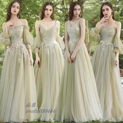 ブライズメイド ドレス ロング丈 袖付き 二次会 大きいサイズ フリル 体型カバー オフショルダー 半袖 結婚式