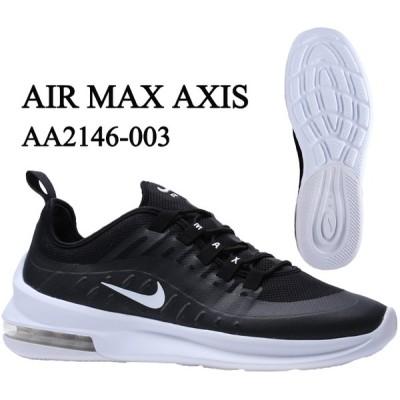 ナイキ メンズ スニーカー エアマックス AXIS AA2146-003 AIR MAX カジュアルシューズ 靴  NIKE BLACK 黒 ブラック od