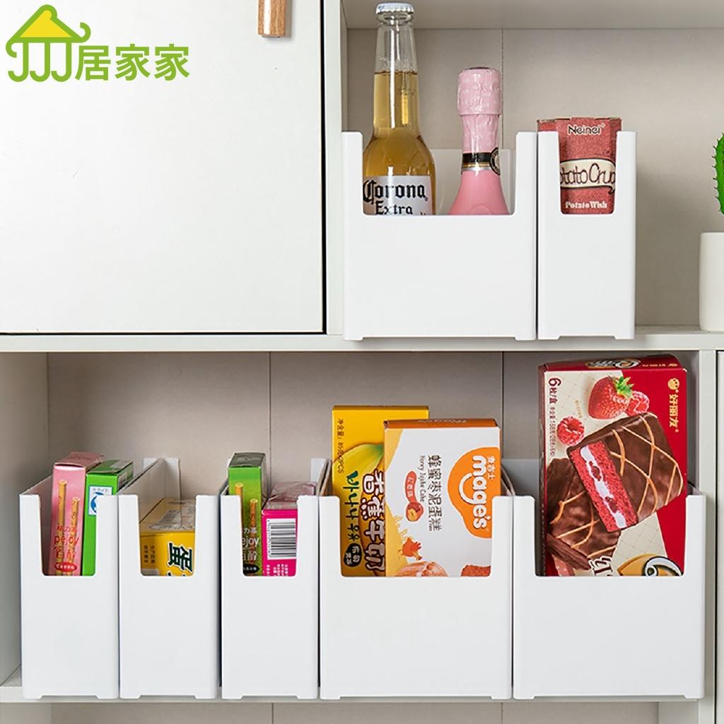 居家家櫥櫃收納盒廚房用品整理置物架桌面調料架水槽下雜物收納筐【買十送一】