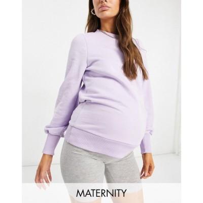 ママリシャス Mama.licious レディース スウェット・トレーナー マタニティウェア トップス Mamalicious Maternity Sweatshirt In Lilac