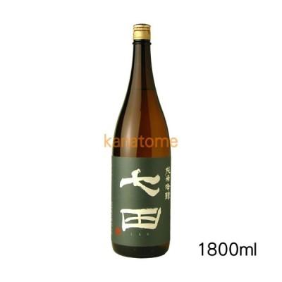 七田 しちだ 純米吟醸 無濾過 1800ml