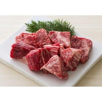 角切り煮込み用700g 鹿児島黒毛和牛【尾崎牧場産】