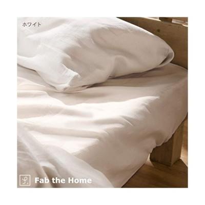 Fab the Home ボックスシーツ ホワイト セミダブル(120x200x30cm) ハニカム FH132840-100