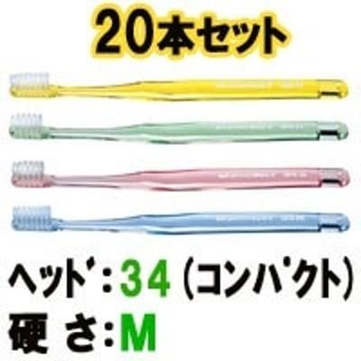 【 定形外 送料無料 】 ライオン DENT.EX Slimhead 2 【 34 M 】( 20本 )