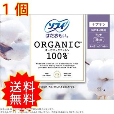 ソフィ はだおもいオ-ガニックコットン260 羽13枚 ユニ・チャーム(ユニチャーム) 生理用品 通常送料無料