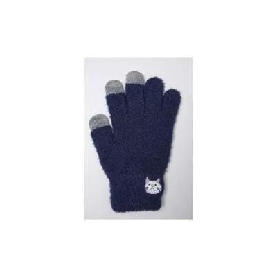 フレンズヒル(Friendshill) 手袋 モコフワターチャン ネイビー FREE 白猫 HW-278-525