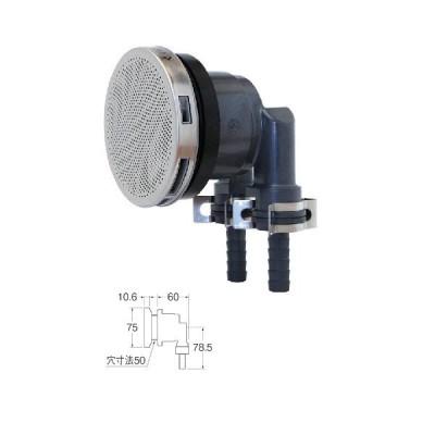 浴室部材 三栄水栓 T412-545-10A 一口循環接続金具 バスルーム用 [□]